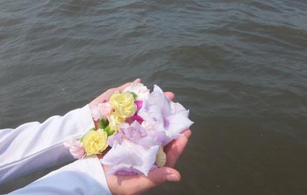 ミキワの墓じまい海洋散骨