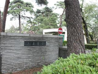 小平霊園・戒名彫刻